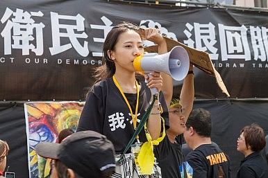 China's Hearts-and-Minds Policy in Taiwan