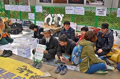 Post-97 Korea and Its Discontents