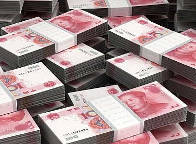 China's Underground Banks Busted