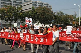 China Doesn't Need Another Japanese Apology