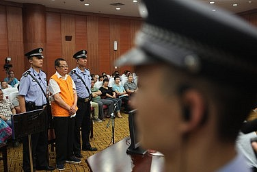 The Anticorruption Campaign and Rising Suicides in China's Officialdom