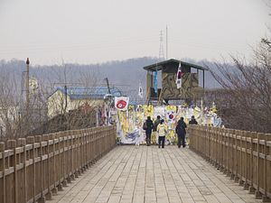 China and the Korean DMZ World Peace Park