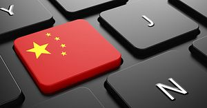 Will China's Internet Finally Open to the World?