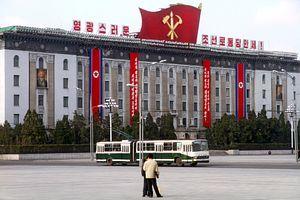 Kim Jong-un's Sister to Visit South Korea?