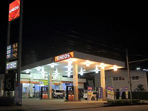Low Oil Prices Won't Last