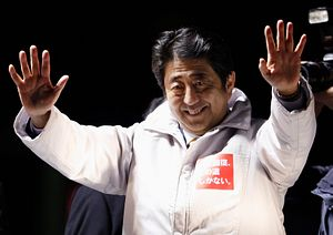 Japan: Electoral Landslide With an Ambiguous Mandate