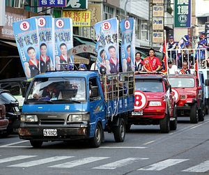 Two Myths About KMT's Defeat in Taiwan's Local Elections