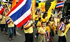 Thailand's Royal Succession Battle Comes Into (Slightly) More Open View