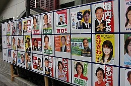 Shinzo Abe's Election Gamble