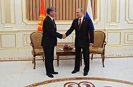 Russian Intelligence in Kyrgyzstan, Cold War Redux