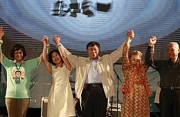 KMT's Drubbing and a Surgeon's Victory: Not Just Cross-Strait Relations
