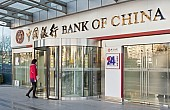 China to Overtake U.S. in South Korea Banking