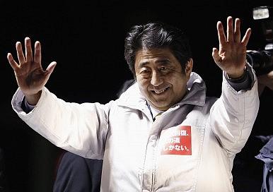 Japan: Electoral Landslide With an Ambiguous Mandate