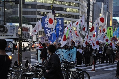 Japan's Back and So Is Nationalism