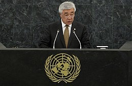 It's Time for Central Asia to Have a Voice on the UNSC