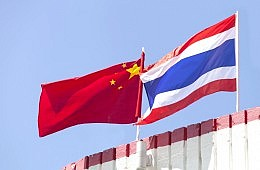Thailand Turns to China