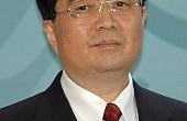 Fomer Hu Jintao Aide Falls to President Xi's Anti-Corruption Drive