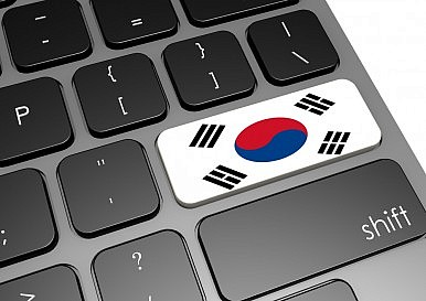 South Korea Wants China's Help Investigating Hacking Attack on Nuclear Plants