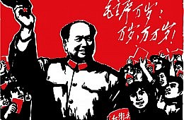 Mao Zedong: Savior or Demon?