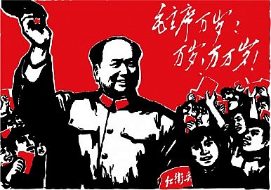 How the Cultural Revolution Haunts China's Leaders