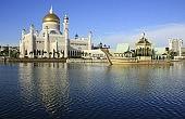 Brunei Explains Its Christmas Celebration Ban