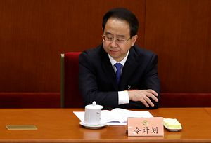 Aide to China's Former President Expelled From Party, to Face Trial
