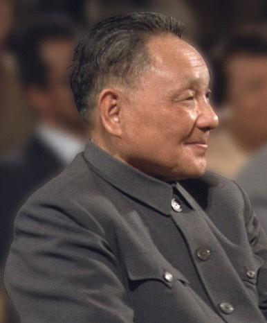 China and Japan's Abandoned Senkaku/Diaoyu Agreement