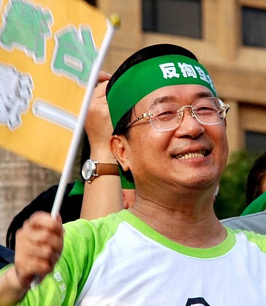 Former Taiwanese President Chen Released on Medical Bail