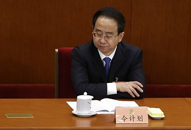 A Turning Point in China's Anti-Graft Campaign