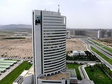 European Energy Security and Turkmenistan