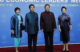 2015 Predictions for East Asia