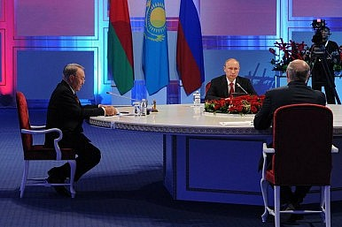 eurasian union essay Creating this union with the eurasian countries will make russia's position as a global power because this union will let russia access to limitless resources, raw materials and better market this will also act as a counterbalance to eu's economic power.