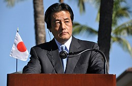 Who Will Lead Japan's Opposition?