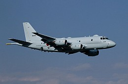 Thailand Mulling Purchase of Japanese Sub-Hunting Aircraft