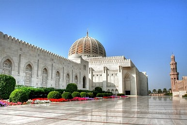 Indonesia-Oman Relations: Gradually Moving Forward