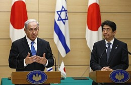 Israel Targets Japan in 'Look East'