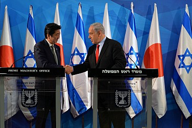 Despite IS Hostage Crisis, PM Abe Brings Japan Closer to Israel