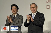 Japan's 'Mercantile Realism' in the Middle East