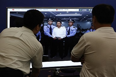 China: Top Anti-Graft Body Faces Historic Challenge