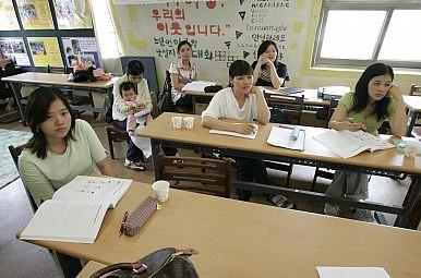 South Korea's Foreign Bride Problem