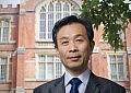 Professor Bo Zhiyue