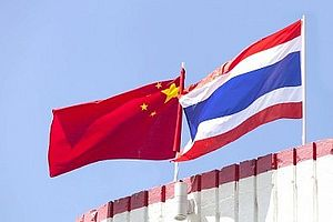 Did China Just Boost Military Ties with Thailand?
