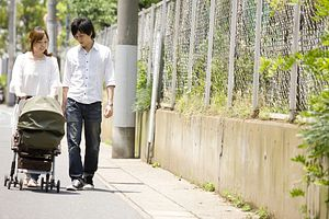 Maternity Harassment in Japan