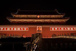 Fixing China's Intelligence System