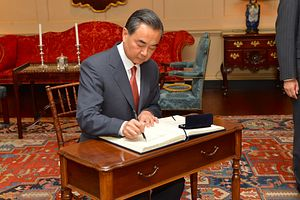 China, Pakistan Renew 'Iron Brotherhood'