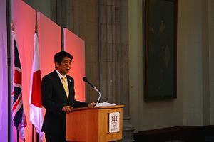 Abe May Address Joint Session of US Congress
