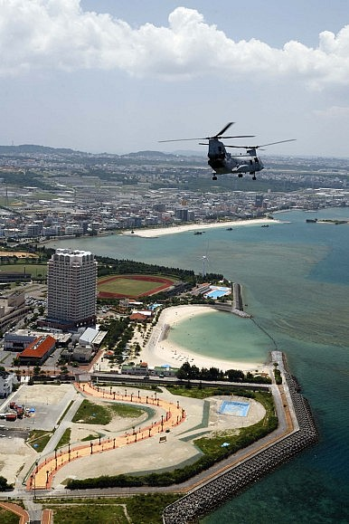 US Military Personnel Arrested in Okinawa—Again