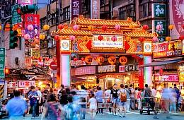 Taiwan's Growing Multiculturalism