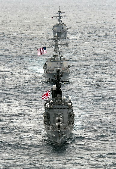 Japan Wades Into South China Sea Issue
