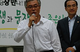 Big Challenges for Moon Jae-in and South Korea's Left